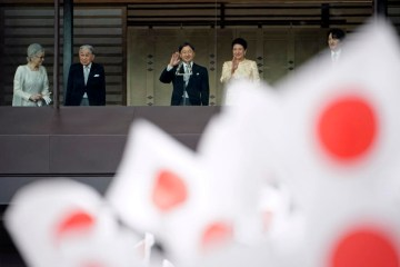 Japanese royal couple's New Year address to the country