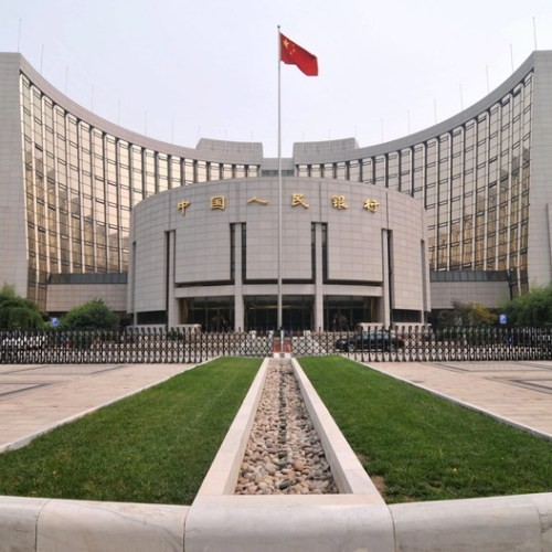 Money pumped into China's economy in attempt to fight slowdown