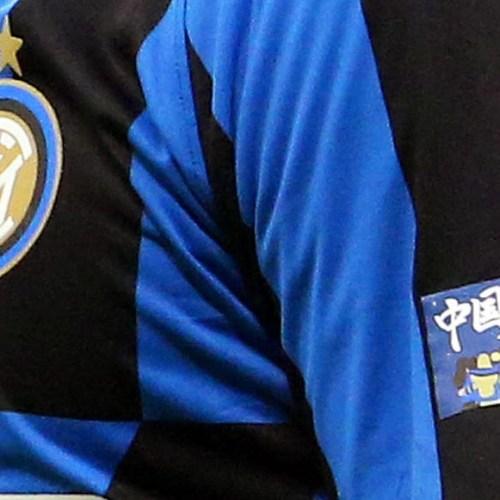 Inter's president donates €100,000 to Milan's Sacco Hospital