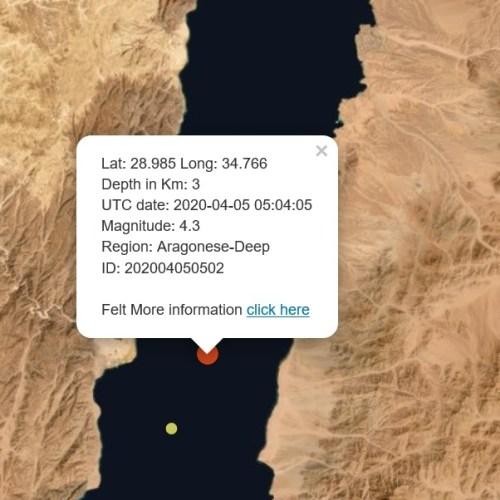 4.3 magnitude earthquake in Israel