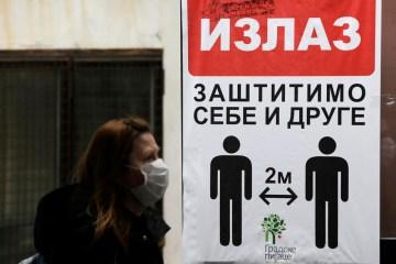 Serbia confirms cases of COVID Delta variant