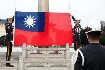 Japan warns of crisis over Taiwan, growing risks from U.S.-China rivalry