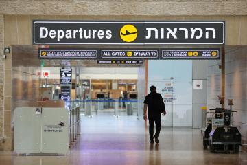 EU countries agree to open up to Israeli tourists