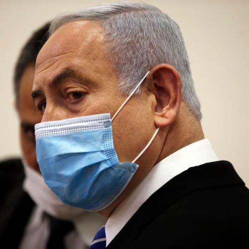 Netanyahu's corruption trial starts