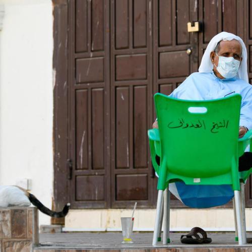Saudi Arabia ending nationwide curfew today