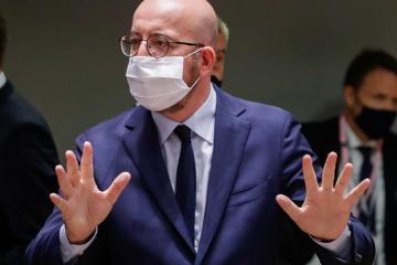 EU Summit postponed after President Michel goes into coronavirus quarantine