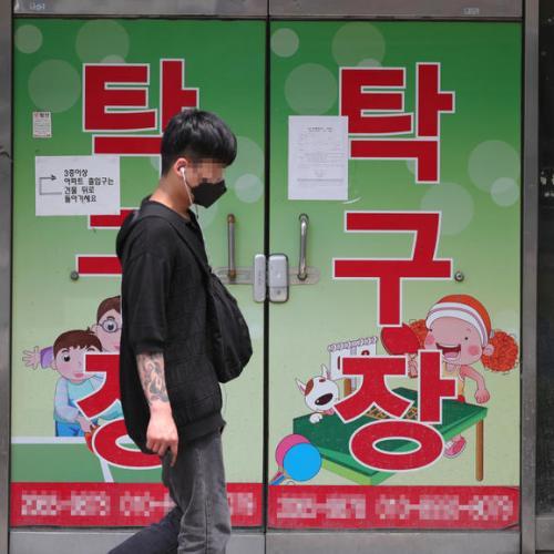 South Korea battles worst coronavirus outbreak in months, warns of tighter rules