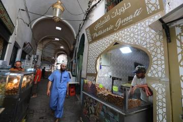Tunisian economy shrank by 21.6%