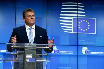 The European Commission would view Brexit legal remedies from end September