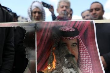 Bahrain opposition rejects Israel normalisation, calls for resistance