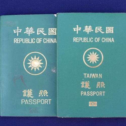 Taiwan to change passport