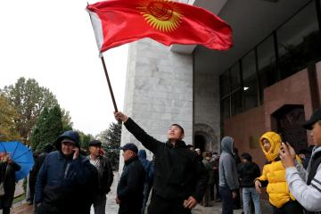 Opposition faction in Kyrgyzstan claims state power