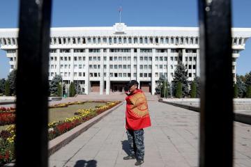 Kyrgyzstan president declares state of emergency