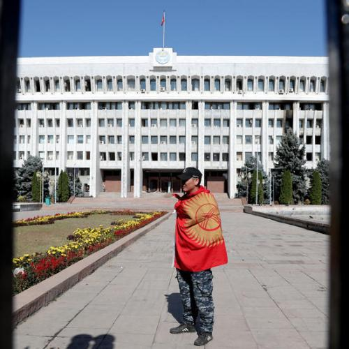Kyrgyzstan president declares state of emergency