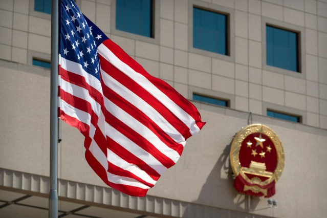 United States issues travel curbs for Chinese Communist Party members