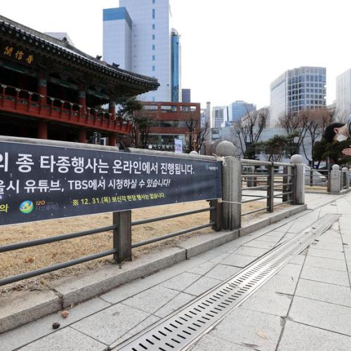 South Korea moves coronavirus patients out of nursing homes after spike in deaths
