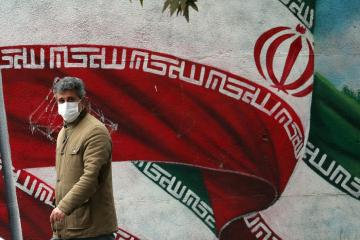 Polls open in Iran election