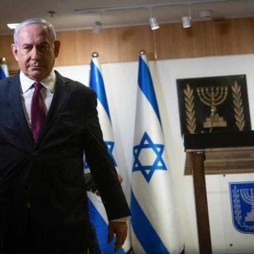 Israel to hold snap election