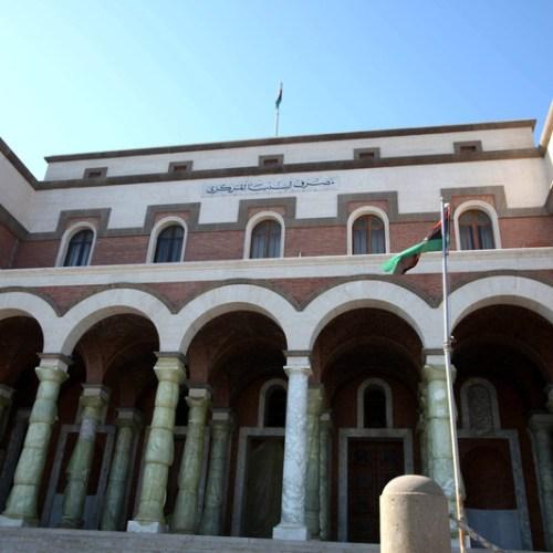 Libyans start using new exchange rate