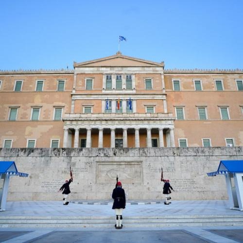 Greece woos private family wealth management services