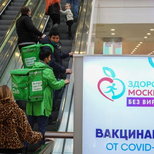 Russia to register its third COVID-19 vaccine on February 20