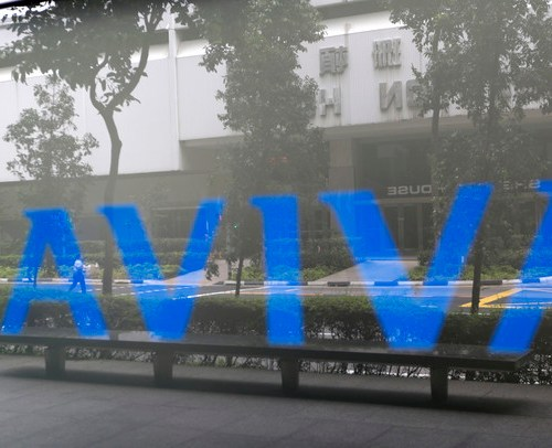 Aviva sells Polish business to Allianz for $2.9 billion