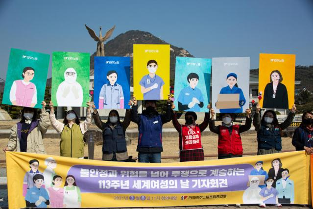Photo Story: International Women's Day in Seoul