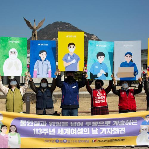 Photo Story: International Women's Day in Seoul