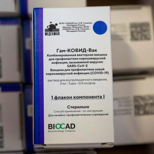 France says no contract signed to produce Russian COVID-19 vaccine