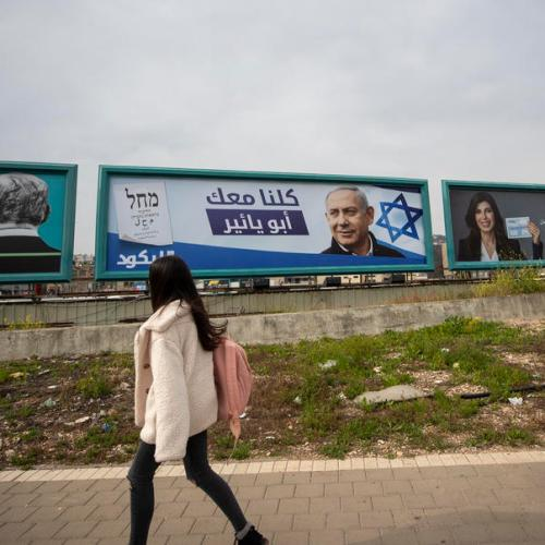 Israel's election: An array of contenders seek to topple Netanyahu