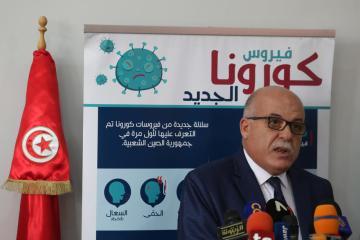 Tunisia approves Johnson & Johnson COVID-19 vaccine
