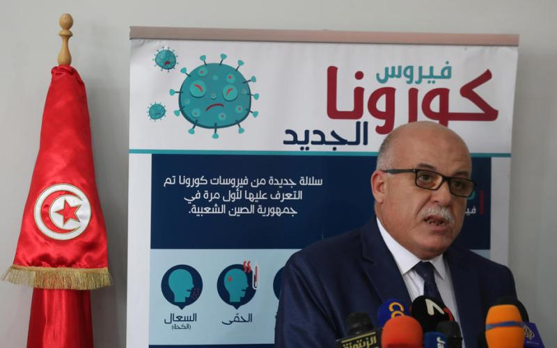 Tunisia approves Johnson & Johnson COVID-19 vaccine
