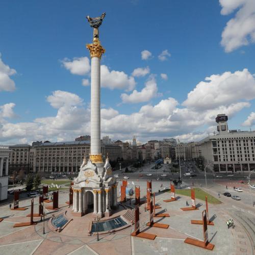 EPA's Eye in the Sky: Kiev, Ukraine