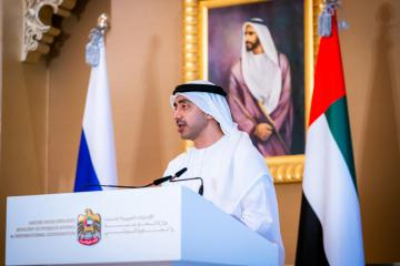 UAE asks to host 2023 UN climate change conference