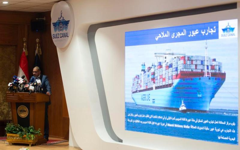 Ship suffers engine trouble in Suez Canal