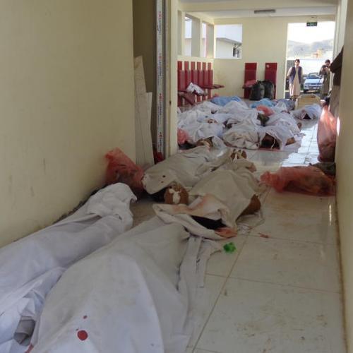 Car bomb kills 27 in Afghanistan's eastern Logar province
