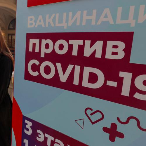 Push to get wary Russians vaccinated leaves some COVID clinics short