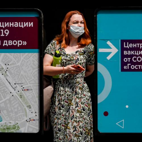 Russia's daily COVID-19 deaths reach record high for third time