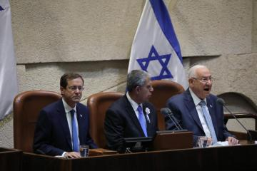 Herzog takes office as Israel's 11th president