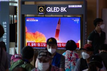 S.Korea successfully tests submarine-launched ballistic missile -Blue House
