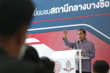 Thai PM survives no confidence vote as more anti-government protests planned