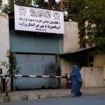 Photo Story – Taliban replaced Women Affairs Ministry with Ministry of Vice and Virtue