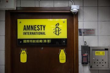 Amnesty International to shut Hong Kong offices