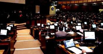 Se aprueba ley que prohíbe vínculos de funcionarios con paraísos fiscales