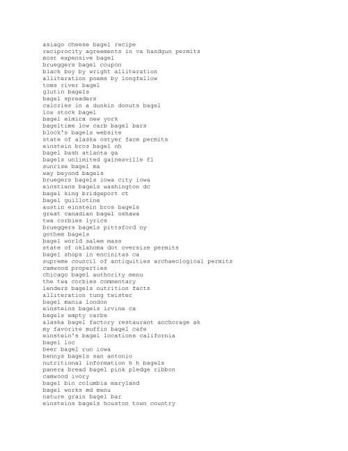 small resolution of Alphabet alliteration Poems