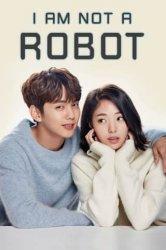 Download Drakor Im Not A Robot Sub Indo : download, drakor, robot, Robot