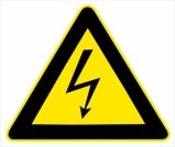 high-voltage-warning