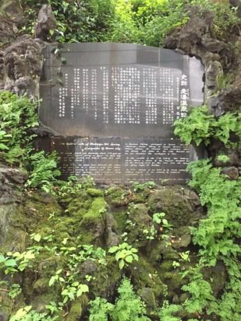 f:id:Daisuke-Tsuchiya:20150824151625j:plain