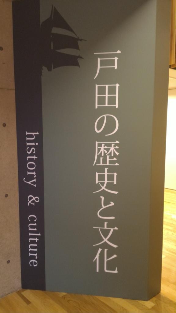 f:id:Daisuke-Tsuchiya:20150903092419j:plain