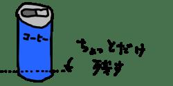 f:id:Daisuke-Tsuchiya:20151101161544p:plain